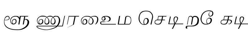 Preview of ELCOT-Madurai Regular