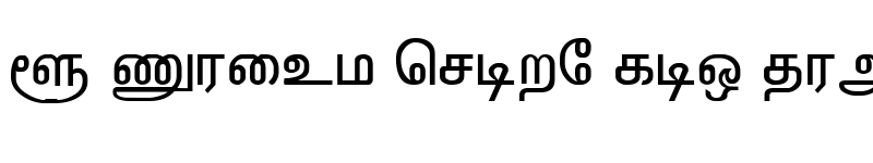 Preview of ELCOT-Tirunelveli Regular
