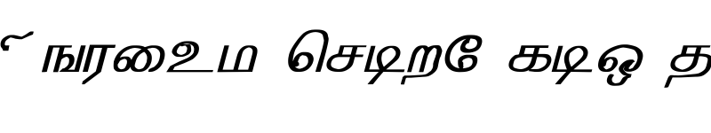 Preview of GANESHA Bold Italic