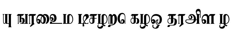 Preview of Karaharapriya Regular