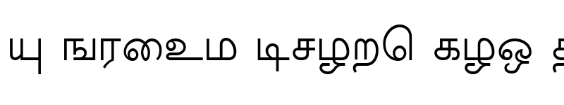 Preview of New Kannan Text Normal