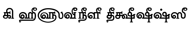 Preview of TAM-Nambi Bold