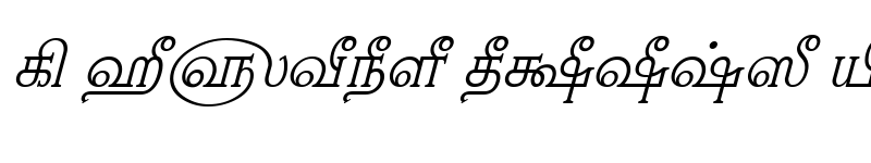 Preview of TAM-Nambi Italic
