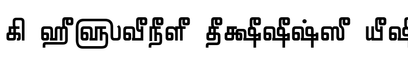 Preview of TAM-Pattinathar Bold
