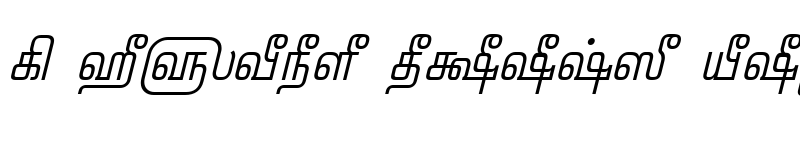 Preview of TAM-Pattinathar Italic