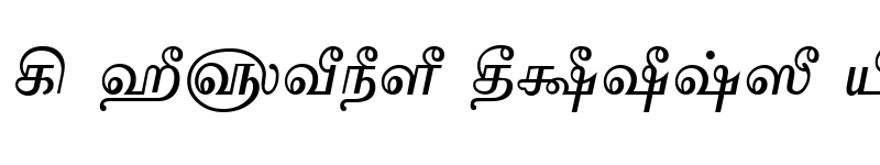 Preview of TAM-Tamil004 Normal