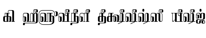 Preview of TAM-Tamil011 Normal