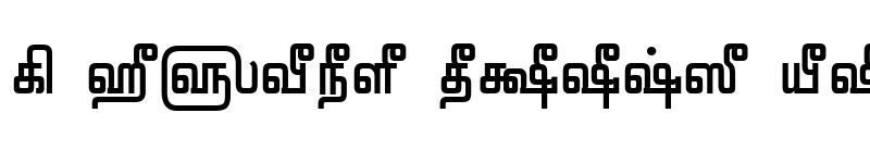 Preview of Tam-Tamil014 Normal