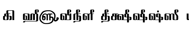 Preview of Tam-Tamil015 Normal