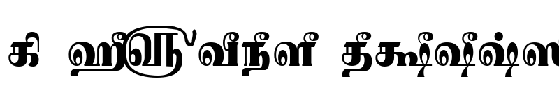 Preview of Tam-Tamil017 Normal