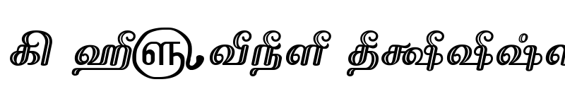 Preview of TAM-Tamil026 Normal