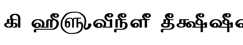 Preview of TAM-Tamil030 Normal
