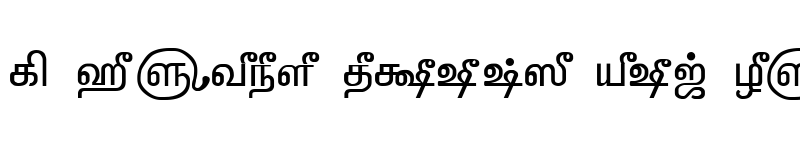 Preview of TAM-Tamil032 Normal