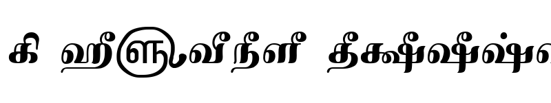 Preview of TAM-Tamil035 Normal