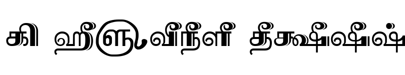 Preview of TAM-Tamil036 Normal