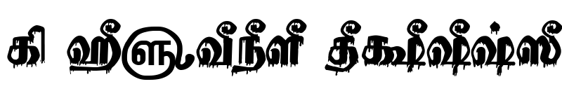 Preview of TAM-Tamil067 Normal