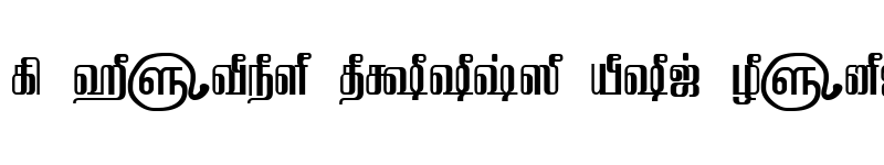 Preview of TAM-Tamil080 Normal