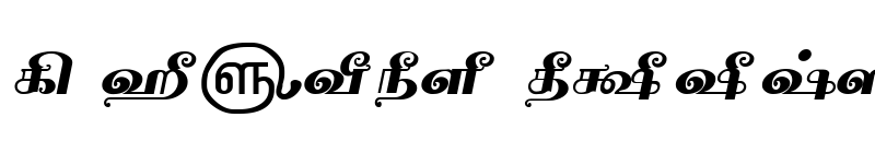 Preview of TAM-Tamil081 Normal