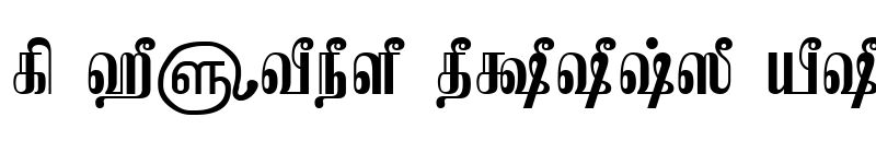 Preview of TAM-Tamil112 Normal