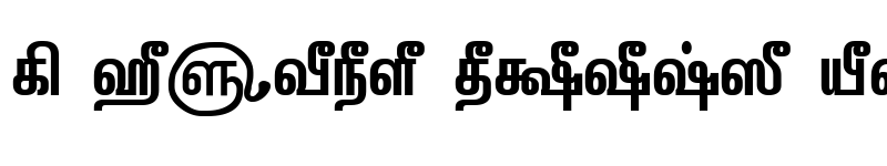 Preview of TAM-Tamil117 Normal