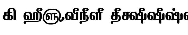 Preview of TAM-Tamil118 Normal