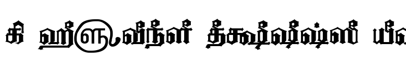 Preview of TAM-Tamil129 Normal