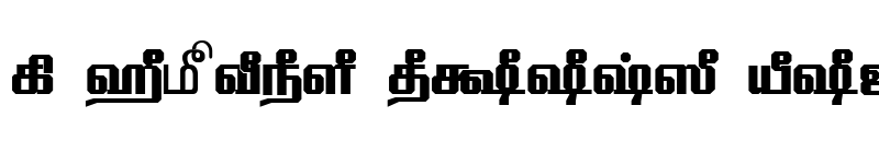 Preview of TAM-Tamil135 Normal