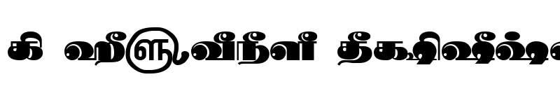 Preview of TAM-Tamil160 Normal