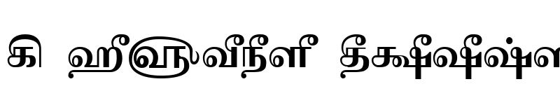 Preview of Tam-Tamil201 Bold
