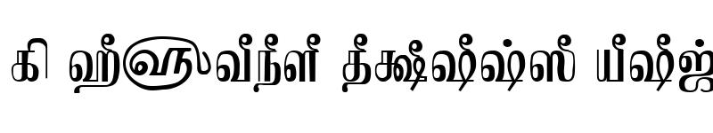 Preview of TAMu_Kadambri Regular