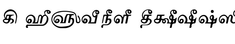 Preview of TAMu_Maduram Normal